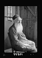 Vintage activities at Richon-le-Zion, Aug. 1939. The rabbi in charge, at the cellars, of details for ritual observance LOC matpc.19791.jpg