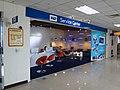 WD Service Center at Guang Hua Digital Plaza 20170909a.jpg