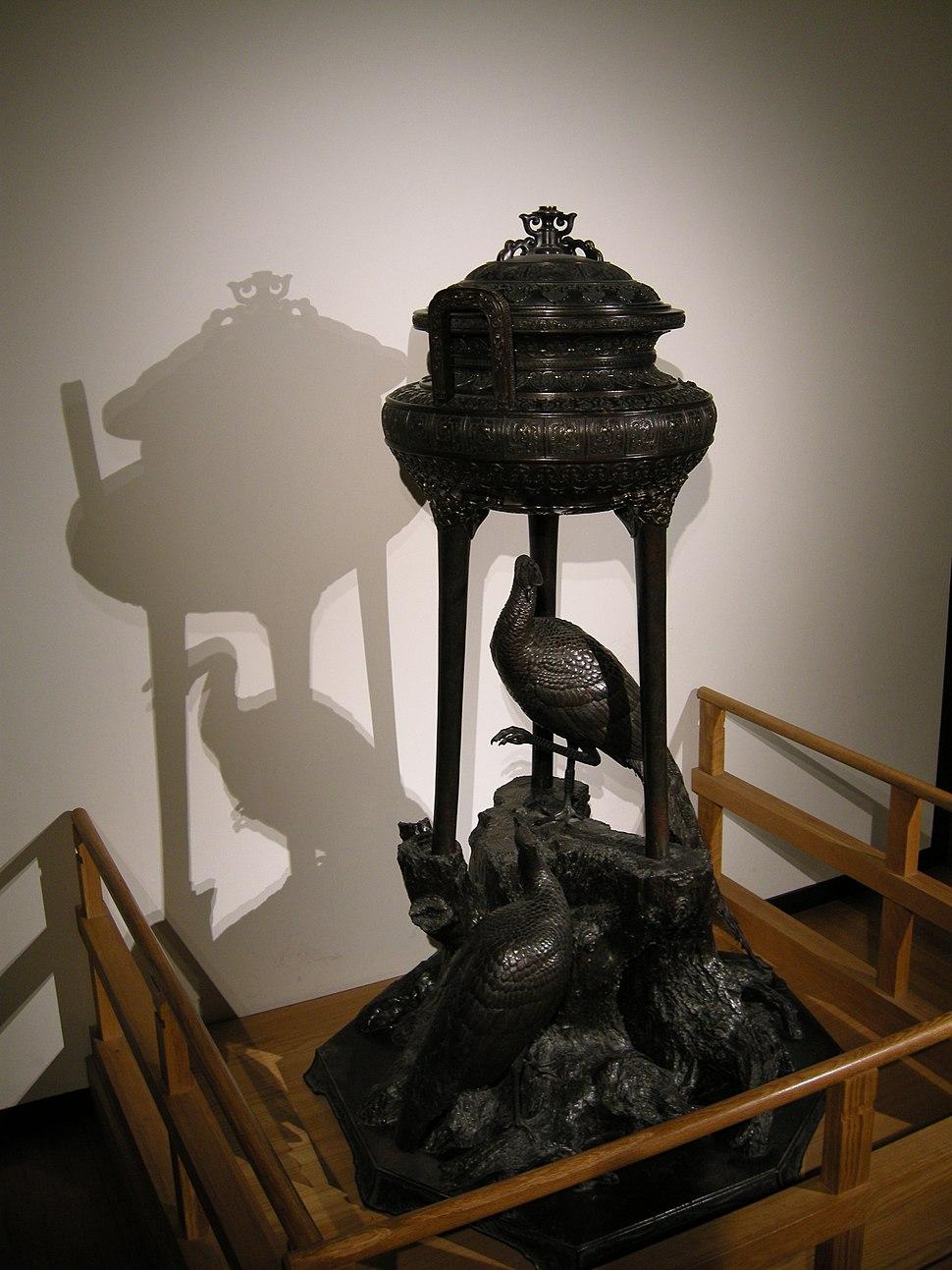 WLA vanda Lidded incense burner