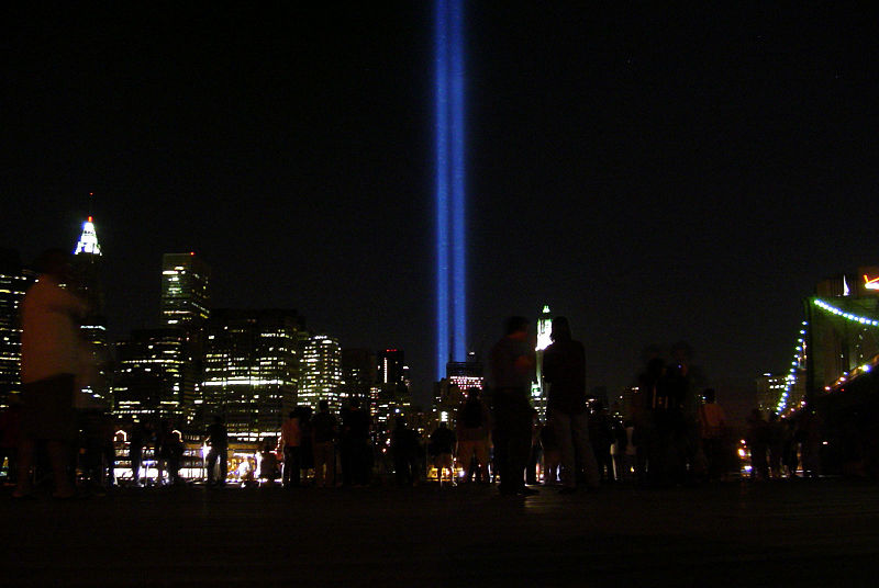 File:WTC memorial lights.jpg
