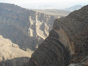 Jebel Shams - A view from the top of Jebel Shams