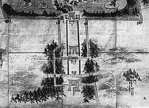 Wakamiya Ōji - Wakamiya Ōji and the dankazura in an Edo period print