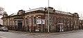 Walton & Fazakerley Branch Library 2.jpg