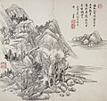 Wang Hui - album after old masters and poems - 81.202 - Indianapolis Museum of Art.jpg