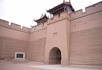 Jiayu Pass - Partially rammed earth wall (with the upper level portion of mud brick) located at Jiayuguan.