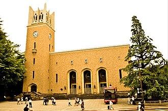 Waseda University - Ōkuma Auditorium, Waseda University campus