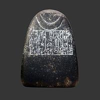 Weight dedicated to Moon God-AO 22187-IMG 0579-gray.jpg