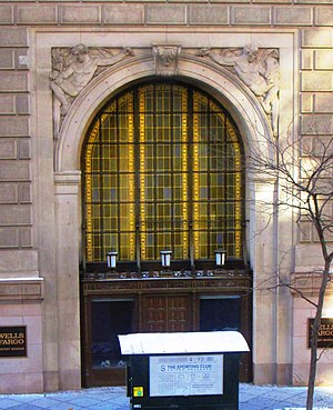 Wells Fargo Building (Philadelphia) - South entrance to the building (2014)