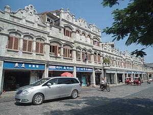 Wenchang - Wennan Old Street