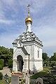Wien - russisch-orthodoxe Lazaruskirche (2).JPG