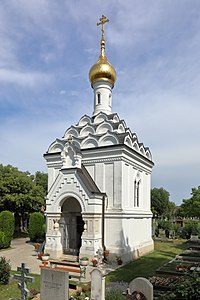 Католический храм святого георгия в тулоне фото