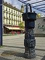 Wien 15 - Wasserwelt - Berliner Trinkbrunnen II.jpg