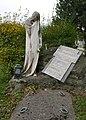 Wiener Zentralfriedhof Allerheiligen 2017 32.jpg