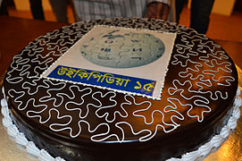 Wikipedia 15 cake in Bangladesh (07).jpg