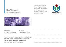 Wikiversity Postkarte Back.jpeg