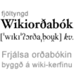 Wiktionary-logo-is.png