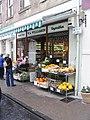 Williamson's fruit shop in Melrose - geograph.org.uk - 596483.jpg