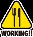 Working!! Logo.png