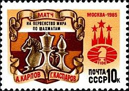 World Chess Championship 1985 - Wikipedia