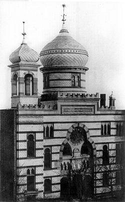 Wuppertal Barmen Alte Synagoge.jpg