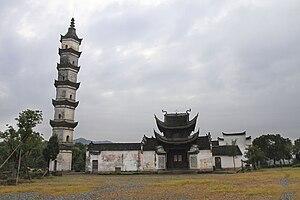 Xinye Village - Tuanyun Pagoda and Wenchang Pavilion