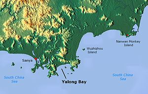 Yalong Bay - Yalong Bay, located east of Sanya