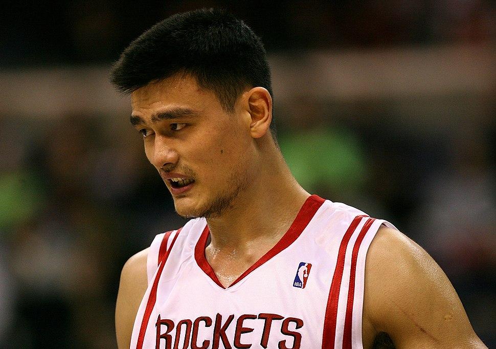 Yao Ming (2310543001)