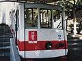 Yashima cable car 2.jpg