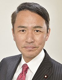 葉梨康弘 - Wikipedia