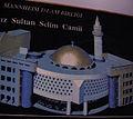 Yavuz Seilim Sultan Moschee Mannheim Wandbehang.jpg
