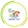 Official logo of Yehud-Monosson