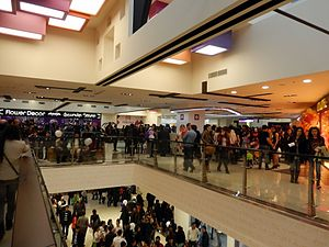 Yerevan Mall - Yerevan Mall during the opening ceremony