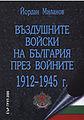 Ymilanovbook1.jpg