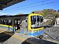 Yokohama Minatomirai Railway Y001 at Kodomonokuni Station.jpg