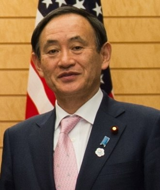 Minister for Internal Affairs and Communications - Image: Yoshihide Suga 1