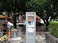 YouBike kiosk at Taipei Bus Station 20131203.jpg