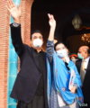 Youssouf Raza Gillani Asifa Bhutto 2020.webp