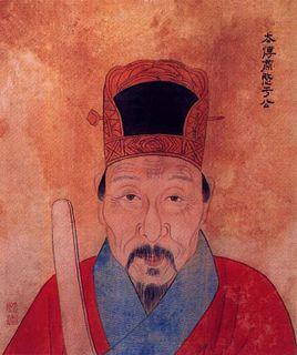 Yu Qian Chinese general