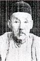 Yun Wang.jpg
