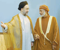 Yusuf bin Alawi and Mohammad Khatami - Tehran - August 4, 2002.png