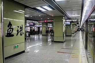 Yuzhu station - Line 5 platform