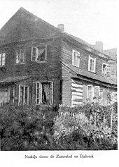 Zamenhof house Białystok.jpg