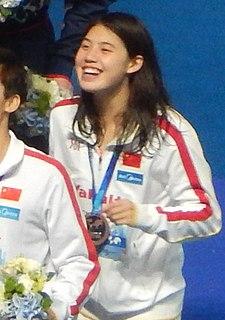 Zhang Yufei (swimmer) Chinese swimmer