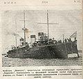 Zhemchuk1914.jpg