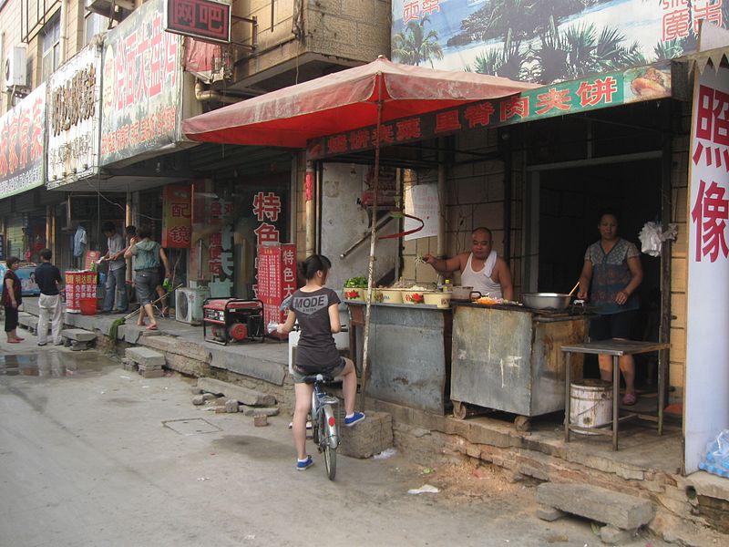 File:Zhongyuan, Zhengzhou, Henan, China - panoramio - 柳少阳 (14).jpg