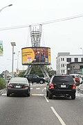 (Photo-walk Nigeria), CMS Round-about.jpg