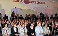 «БиблиОбраз-2005» (03-10-2005).jpg