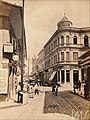 Álbum Fotografias de São Paulo 1900 - Rua Direita.jpg