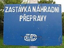 Úpohlavy, cedule Zastávka náhradní přepravy ČD.JPG