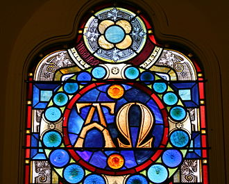 Revelation 22 - Alpha Α and Omega Ω stained glass window, circa 1883, near the front door of St. Paul's Episcopal Church in Milwaukee, Wisconsin